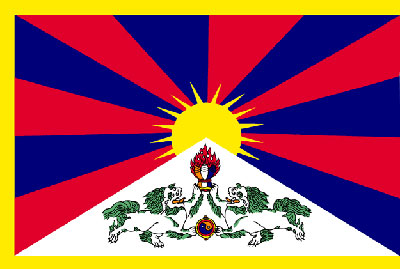 Flagge fuer Tibet